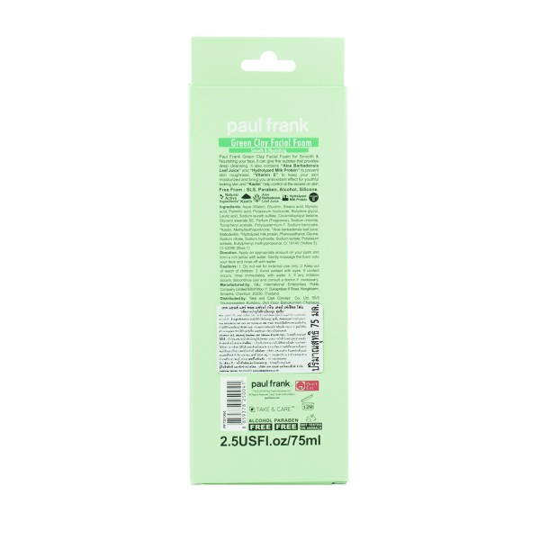 TAKE & CARE PAUL FRANK GREEN CLAY FACIAL FOAM