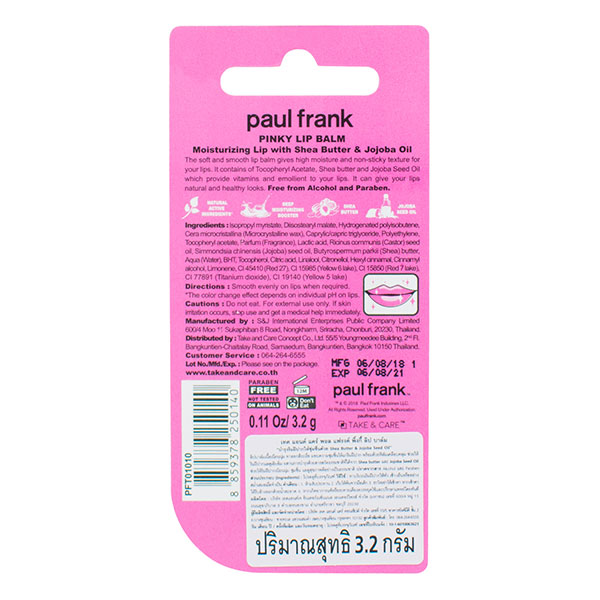 TAKE & CARE PAUL FRANK PINKY LIP BALM