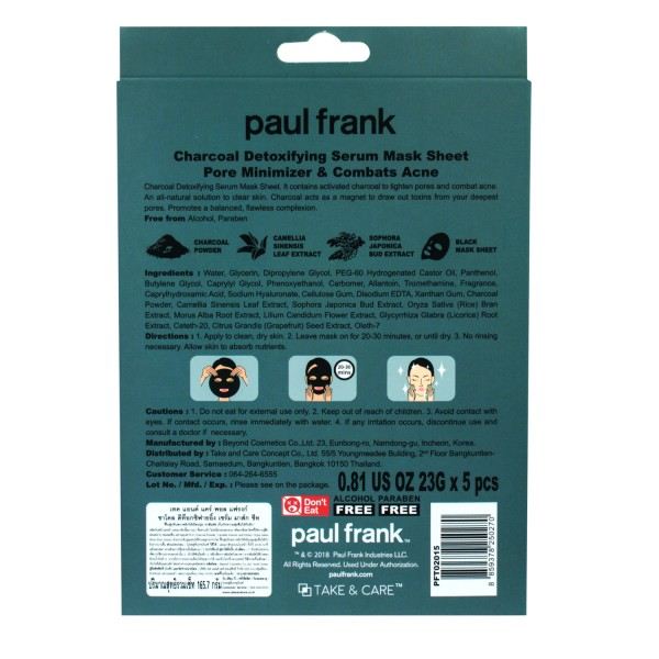 TAKE & CARE PAUL FRANK CHARCOAL DETOXIFYING SERUM MASK SHEET