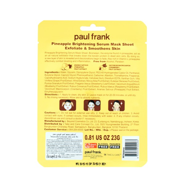 TAKE & CARE PAUL FRANK PINEAPPLE BRIGHTENING SERUM MASK SHEET